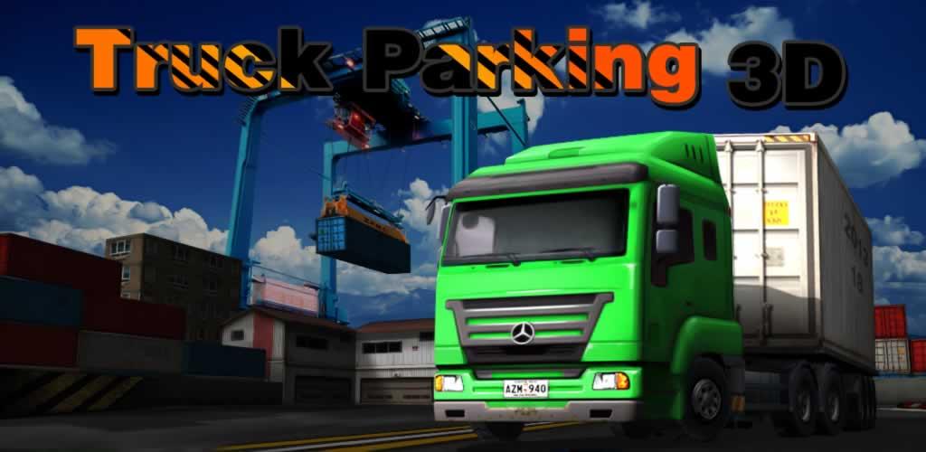 realtruckpark1024