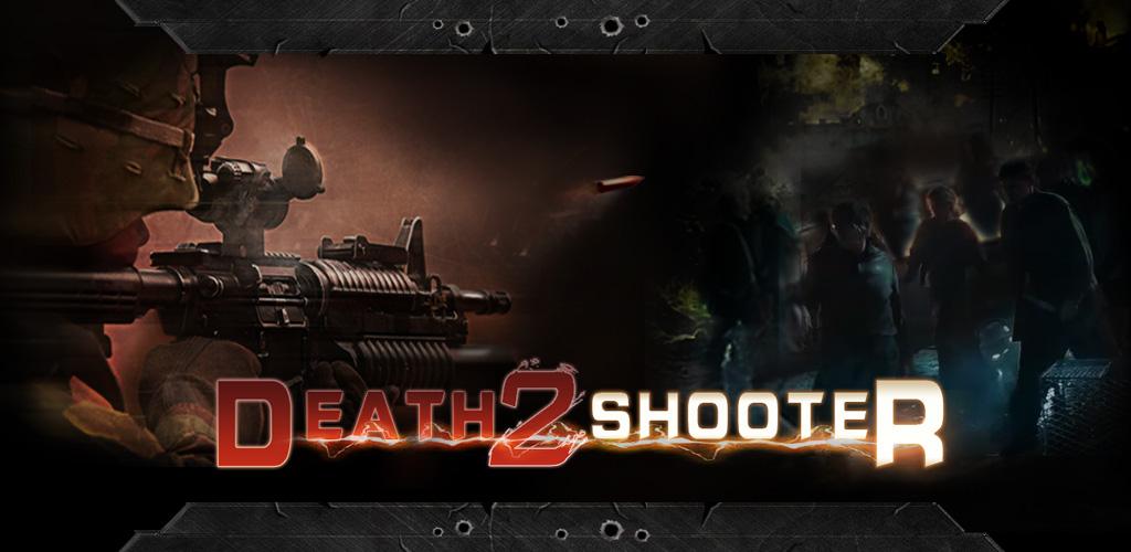 DeathShooter2